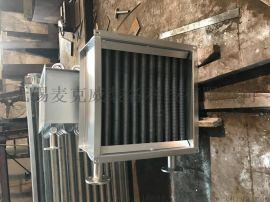 空气散热器