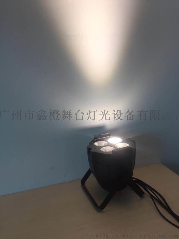 舞檯燈光廣州鑫橙舞檯燈光COB帕燈四顆