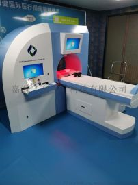 9D太空舱检测仪 细胞健康状况数据化