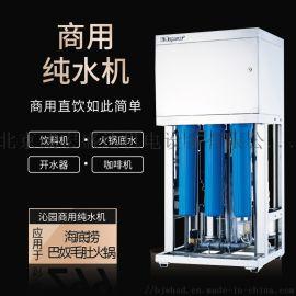 沁园QS-RO-LP250四级RO反渗透纯水机