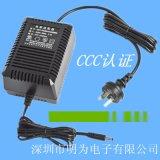 安防监控球机云台桌面式电源 24V2A双线电源