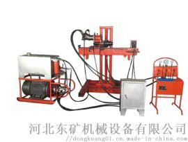 ZY-3000煤矿用液压钻机石家庄钻机
