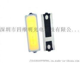 4014白光LED灯珠 纯金线铜支架