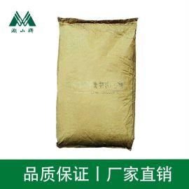 HD-706膏霜乳化剂 厂家直销