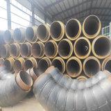 预制保温无缝钢管 预制发泡聚氨酯保温钢管
