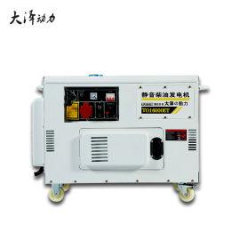 小型箱体式12KW柴油发电机