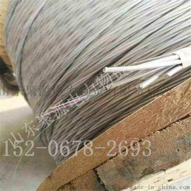 OPGW光缆 通信架空光缆 全金属铠装光缆