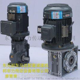电镀龙门线自动过水线VCP包装设备无锡东元刹车电机