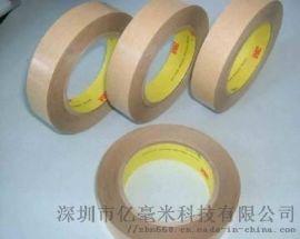 沙井**3M950强力粘性防水透明双面胶带