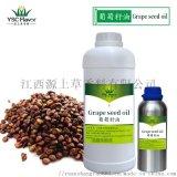 厂家直供食品级食用油散装桶装葡萄籽油 grape seed Oil