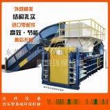 东莞卧式半自动液压打包机 昌晓机械设备 废纸打包机