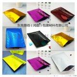 彩色印刷復合袋, 1-7色印刷復合袋廠家