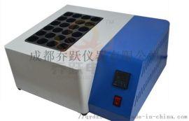多孔石墨消解仪 耐强酸强碱耐腐蚀