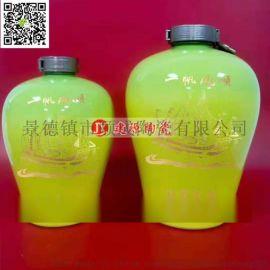定做雕刻陶瓷酒瓶厂家 1斤3斤5斤装酒瓶厂家直销