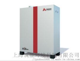 厂家直销商用太阳能空气能热泵供热采暖设备