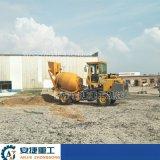 小型自動上料水泥攪拌車 剷車式水泥攪拌罐車