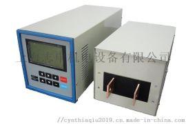 恒流逆变式电阻焊电源DBZ-2HLC/2T