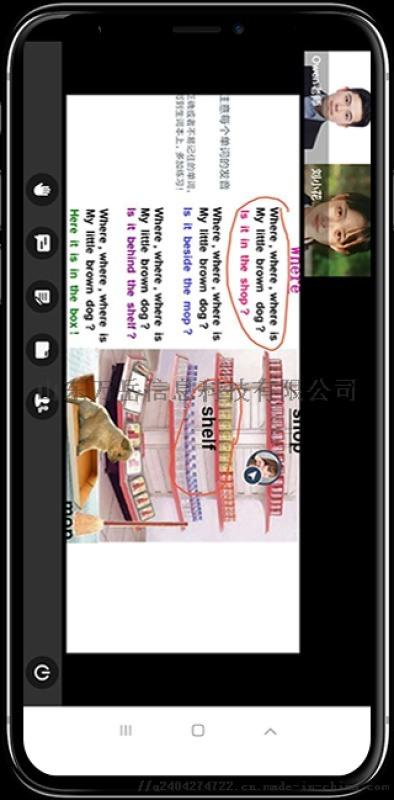 教育app开发在线教育直播系统开发