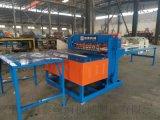 PLC系统控制全自动煤矿支护网排焊机