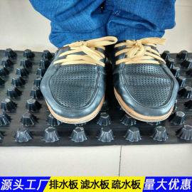 青海车库顶板排水板供应商