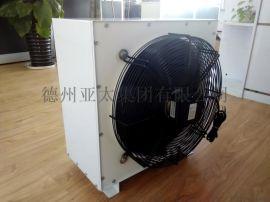 亚太暖风机  暖风机制造厂家