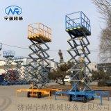 剪叉高空作业升降平台   液压升降平台生产厂家