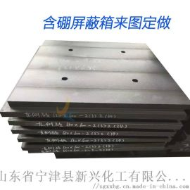 铅硼聚乙烯复合板  箱体定做工厂