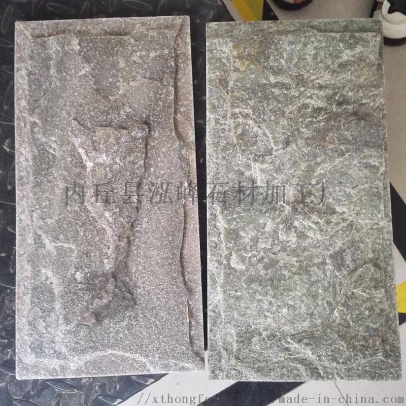 河北蘑菇石廠家|河北文化石廠家泓峯石材