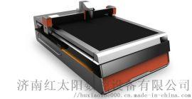 1325全自动广告亚克力木板皮革非金属切割机混切机