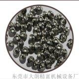 厂家供应 不锈钢金属研磨石 飞碟形,圆球不锈钢钢珠