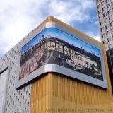 山东LED广告屏-山东户外广告屏-山东室外电子屏