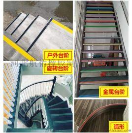 楼梯防滑条塑胶地板收边护边PVC
