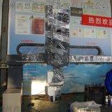 臺式數控切割機 風管切割機 金屬等離子切割機