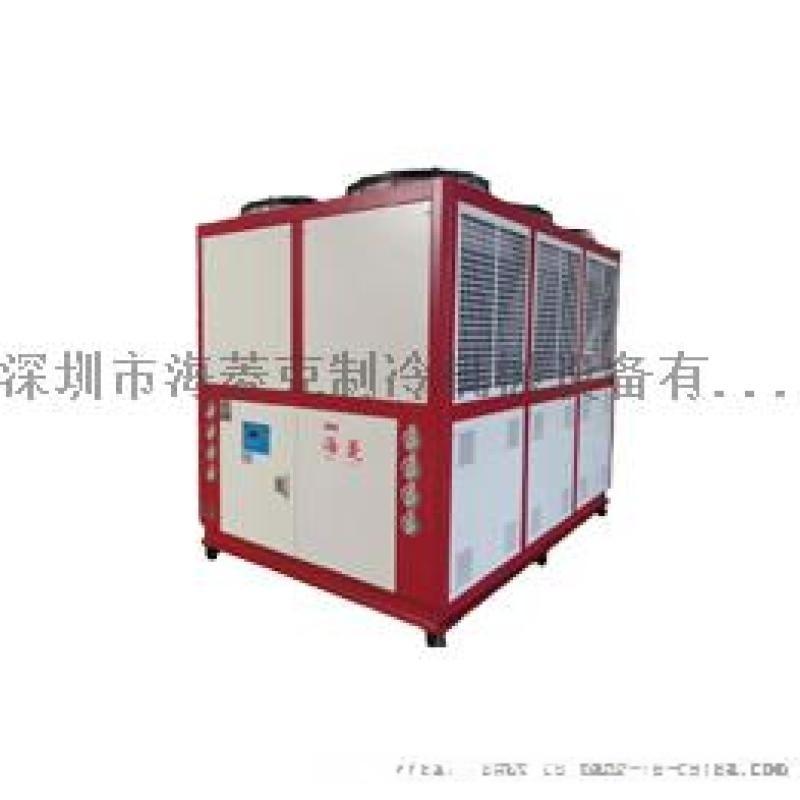 厂家批发销售20匹电泳冷水机