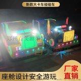 湖南怀化广场上的电动发光碰碰车夜间灯光效果好