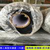 防渗膜晋城市,厂房隔离防潮层0.5mm聚乙烯膜