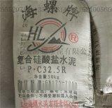 宁波膨胀硫铝酸盐水泥|宁波低碱度硫铝酸盐水泥|宁波无磁水泥