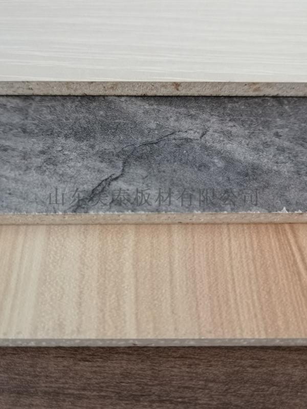 不燃防火板新型材料家具板厨房装修轻钢别墅