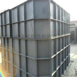 水泥化粪池钢模具-多用于市政工程-期待与你的合作