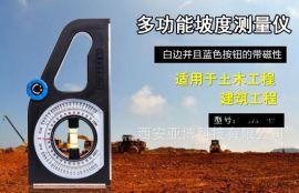 西安哈量坡度規 坡度測量儀