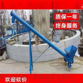 矿粉输送机 移动式破碎机设备 六九重工 不锈钢管式