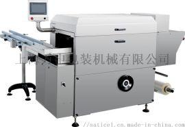 万申WS-400透明膜三维包装机