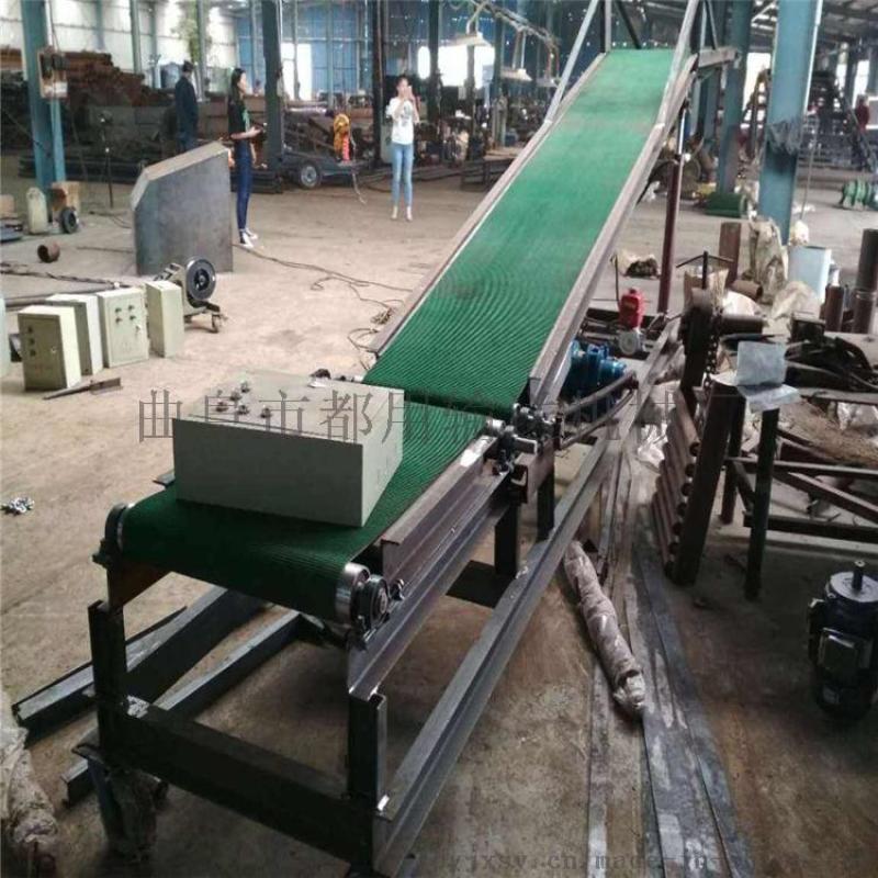 轻型输送机 批量定制铝型材输送机 六九重工 水果分