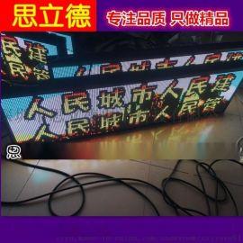 全彩公交车led后窗广告屏 车载led电子路牌
