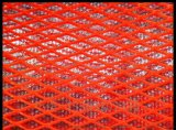 氟碳喷涂 阳极氧化 静电喷涂 铝拉网金属幕墙