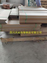 广西南宁纸护角加工厂-凭祥纸角钢纸角条