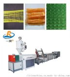PPPE蔬菜編織網袋防曬網扁絲拉絲設備