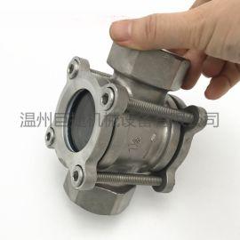 不锈钢对夹叶轮视镜 叶轮水流指示器 不锈钢叶轮视镜