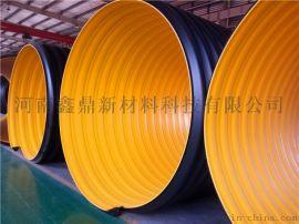 钢带增强波纹管 塑钢缠绕管 品质保证量大从优