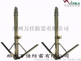 机动式野战避雷针 10米户外可移动防雷系统